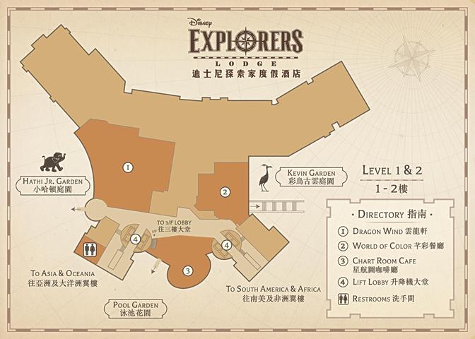 Disney Explorers Lodge Map | Hong Kong Disneyland Resort | Disney ...