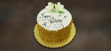 6-Inch Specialty Celebration Cake